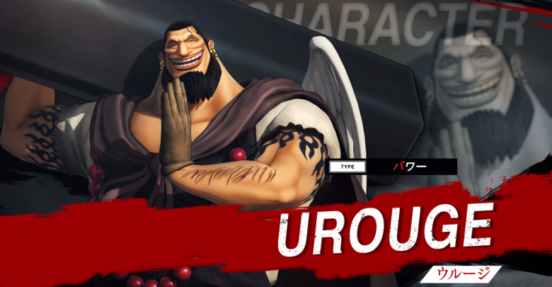 Urouge, el Monje Loco, se une al elenco de One Piece: Pirate Warriors 4