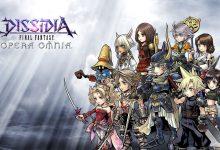 Photo of Dissidia celebra a Final Fantasy IX con Evento limitado