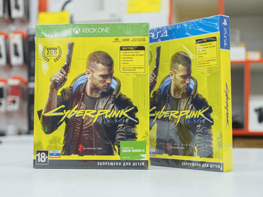Cyberpunk 2077 en Playstation 4 y Xbox One