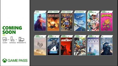 Photo of Estos son los 12 juegos que llegarán este mes a Xbox Game Pass
