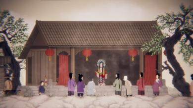 Photo of The Rewinder- El juego taoista ya está disponible en Steam