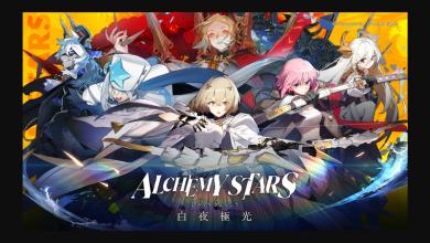 Photo of Alchemy Stars — ¡El evento Dunefire Strike ha comenzado!